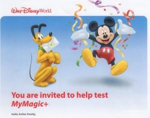 WDW MagicBand Test